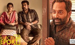Thondimuthalum DriksakshiyumThondimuthalum Driksakshiyum movie still, Thondimuthalum Driksakshiyum gross collection, fahadh faasil, fahadh faasil new movie, Suraj Venjaramoodu,Suraj Venjaramoodu new movie, Dileesh PothanDileesh Pothan new movie,