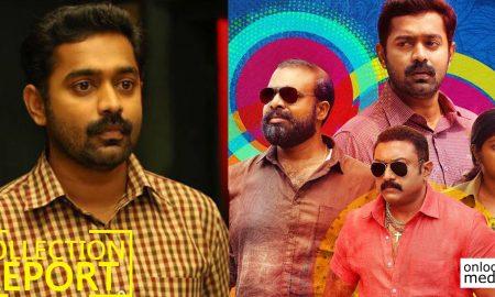 Thrissivaperoor Kliptham,Thrissivaperoor Kliptham collection report, asif ali, asif ali new movie, chemban vinod. aparana balamurali, aparana balamurali new film, asif ali, aparana balamurali, babauraj, chemban vinod asif ali, Thrissivaperoor Kliptham gross collection,ratheesh kumar, ratheesh kumar new movie,