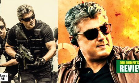 Vivegam Review ,Vivegam tamil movie Review ,Vivegam movie Review , Vivegam Rating ,Thala Ajith's Vivegam Review , Ajith's Vivegam Review , Ajith movie Review ,Vivegam movie stills ,Thala new movie , Vivegam movie rating , Vivegam movie hit or flop