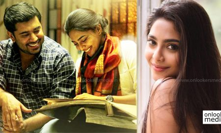 Aishwarya Lekshmi,Njandukalude Naatil Oridavela, nivin pauly new movie, Njandukalude Naatil Oridavela actress, nivin pauly Aishwarya Lekshmi, tovino thomas, tovino thomas new movie, mayanadhi, tovino thomas Aishwarya Lekshmi, mayanadhi Aishwarya Lekshmi,Nandamuri Kalyanram, Aishwarya Lekshmi telugu movie, Jayendra, 180,