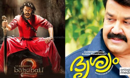 baahubali 2, baahubali 2 collection, drishyam, drishyam collection, baahubali2 breaks drishyam record, ss rajamouli, ss rajamouli new movie, prabhas, mohanlal, mohanlal drishyam,