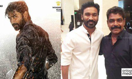 vip2, vip 2 release date, dhanush, dhanush new movie, kajol, kajol new movie, sameer thahir, amala paul, amala paul new movie,wunderbar films,soundarya rajinikanth,aashirvaad cinemas, mohanlal, vip2 distribution in kerala, antony perumbavoor,