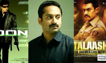 fahadh faasil new movie, fahad faasil, carbon, carbon new movie, ku mohan, jab harry met sejal, jab harry met sejal cinematograher, ku mohan new movie,
