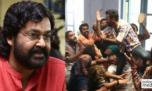 jimikki kammal,jimikki kammal video song,velipadinte pusthakam, mohanlal, mohanlal new movie, lal jose, laljose mohanlal, shaan rahman, vineeth sreenivasan, vineeth sreenivasan new song, renjith unni, jimikki kammal song sensation, favourite song jimikki kammal,sarath kumar, jude antony joseph,