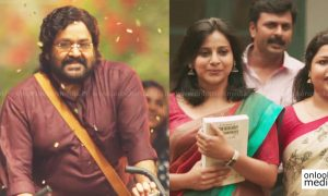 velipadinte pusthakam, mohanlal, mohanlal new movie, laljose, jimmi kammal song, jimmi kammal video song hd, shaan rahman, laljose mohanlal,vineeth sreenivasan, vineeth sreenivasan new song,jimmi kammal song trending at social media