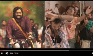 velipadinte pusthakam, mohanlal, mohanlal new movie, laljose, jimmi kammal song, jimmi kammal video song hd, shaan rahman, laljose mohanlal,vineeth sreenivasan, vineeth sreenivasan new song,