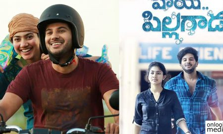 dulquer salmaan, dulquer new movie, kali, kali movie tamil, hey pillagada, hey pillagada posters, sai pallavi, sai pallavi new movie, kali remake in telugu,fidaa, 100 days of love,dulquer telugu movie, sameer thahir,Hey Pillagada release date,