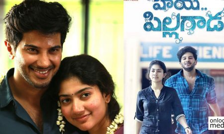 dulquer salmaan, dulquer new movie, kali, kali movie tamil, hey pillagada, hey pillagada posters, sai pallavi, sai pallavi new movie, kali remake in telugu,fidaa, 100 days of love,dulquer telugu movie, sameer thahir,