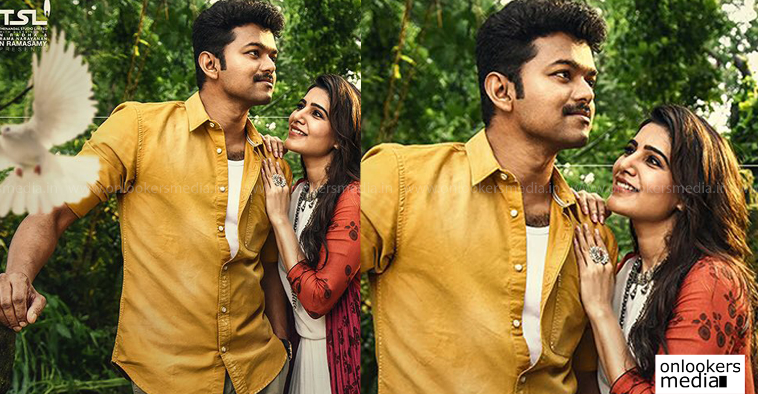 mersal, mersal movie stills, mersal movie songs, mersal movie teaser, vijay, vijay new movie, vijay atlee movie, ar rahman, ar rahman new song, nithya menon, kajal agarwal, samantha ruth prabhu, nithya menon new movie, samantha ruth prabhu new movie, kajal agrawal new movie,atlee new movie,adirindhi,kv vijayendra prasad,vijay new movie poster, mersal new poster,