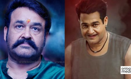 odiyan, odiyan new movie, mohanlal, mohanlal new movie, va sreekumar, peter hein, peter hein new movie, antony perumbavoor,manju warrier, sathya raj,sathya raj new movie, va sreekumar new movie,odiyan movie release date,