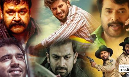 onam, onam 2017 movies, onam new movies, velipadinte pusthakam, parava, pullikkaran stara, adam joan, Aakasha Mittayee, Njandukalude Naatil Oridavela,lava kusa,mohanlal new movie, mammootty new movie, nivin pauly new movie, prithviraj new movie, jayaram new movie, neeraj madhav new movie, dulquer salmaan new movie,
