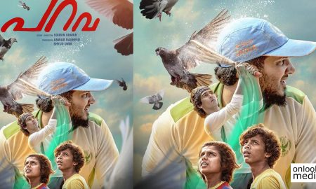 parava, parava new movie, dulquer salmaan, dulquer salmaan new movie, soubhin shahir, anwar rasheed production, soubhin thahir new movie,shane nigam, shane nigam new movie,parava posters,