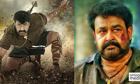 pulimurugan, mohanlal, mohanlal pulimurugan, mohanlal upcoming movie, pulimurugan 6d movie, pulimurugan 3d version,Tomichan Mulakupadam , mollywood 100 crore movie,