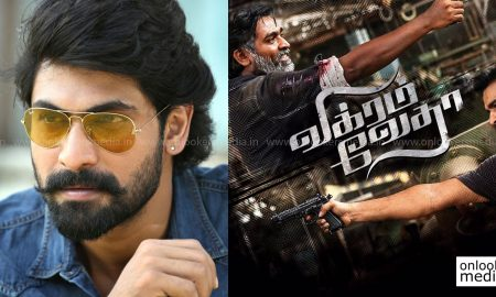 vijay sethupathy, madhavan, rana daggubati, venkatesh, vikram vedha, vijay sethupathy new movie, madhavan new movie, vikram vedha remake, rana daggubati new movie,