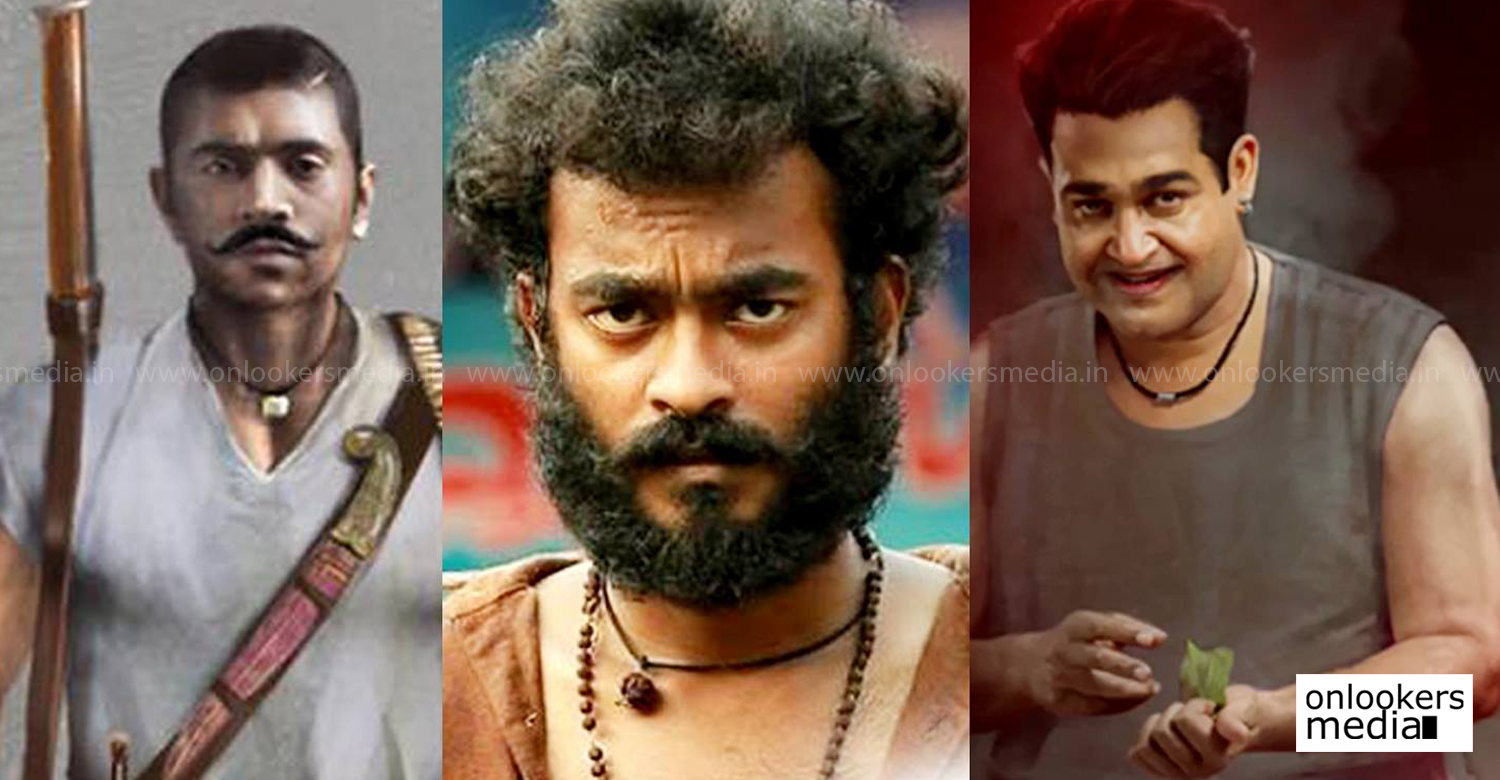 sarath kumar,sarath kumar new movie, odiyan, angamaly diaries, kayamkulam kochunni, nivin pauly new movie, sarath kumar new movie, mohanlal new movie, mohanlal, odiyan actors,