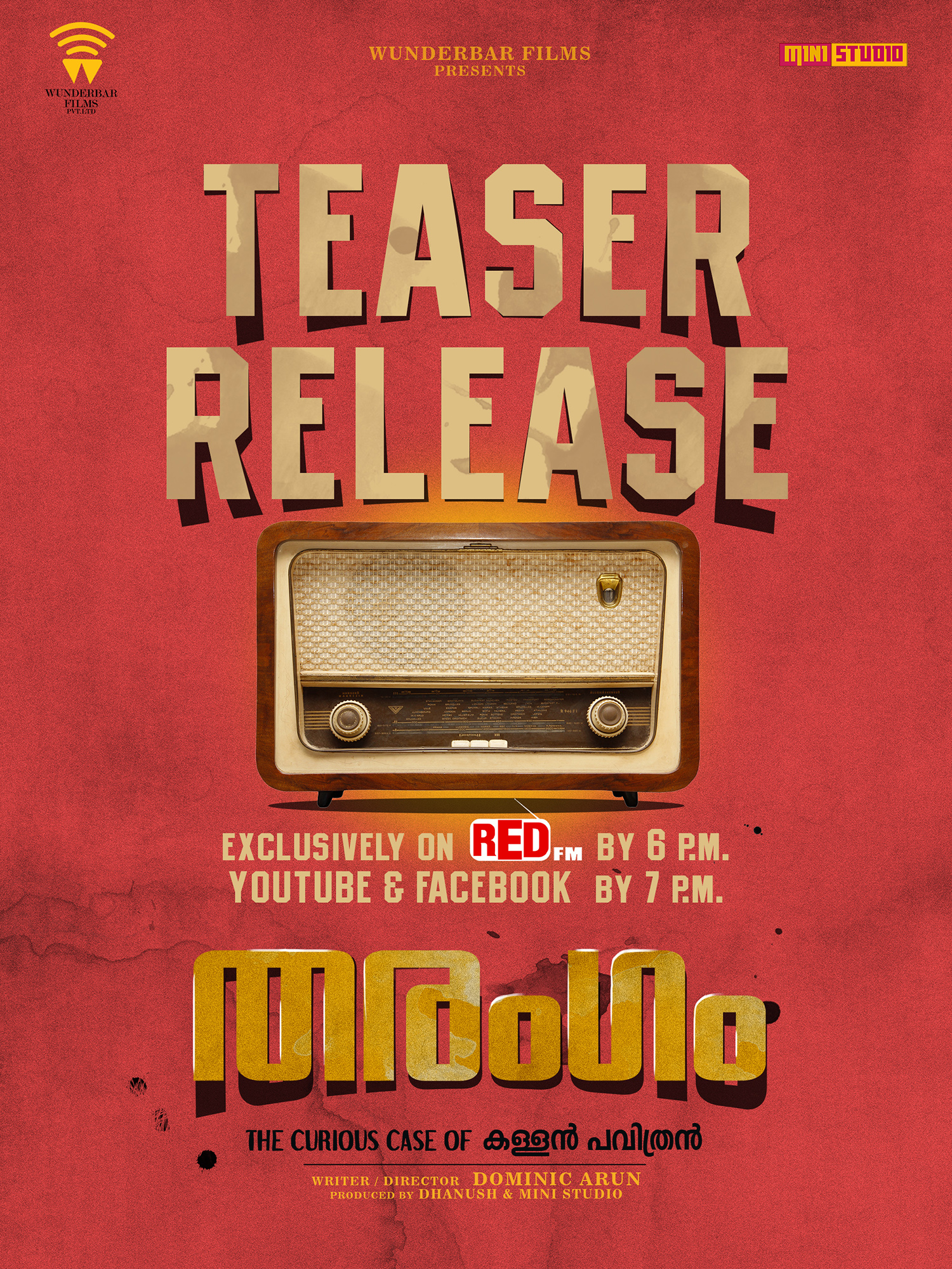 tharangam, thrangam movie teaser, tovino thomas, tovino thomas new movie, dhanush production, wunderbar films,Arun Dominic, balu varghese, neha iyer,shanty balachandran