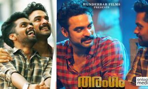 tharangam, thrangam movie teaser, tovino thomas, tovino thomas new movie, dhanush production, wunderbar films,Arun Dominic, balu varghese, neha iyer,shanty balachandran,deepak menon,