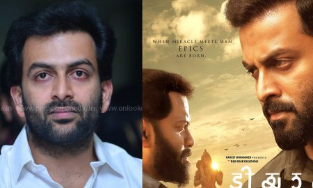 tiyaan, tiyaan new movie stills, prithviraj, prithviraj new movie stills, indrajith ,indrajith new movie, tiyaan fail boxoffice, murali gopy, murali gopy new movie,jiyen krishnakumar,jiyen krishnakumar new movie,