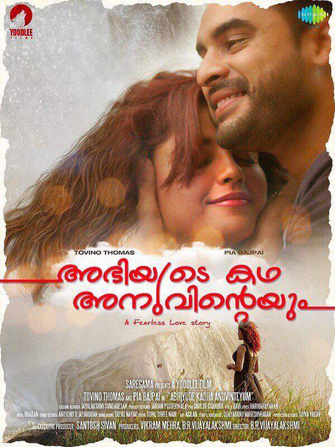 Abi & Anu,Abi & Anu movie stils, tovino thomas, tovino thomas tamil movie, tovino thomas new movie, br vijayalakshmi,Abhiyude Kadha Anuvinteyum,Abhiyude Kadha Anuvinteyum movie posters, abhiyum anuvum movie new poster, aravind swamy, aravind swamy new movie,