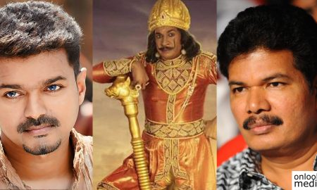 Imsai Arasan 24am Pulikecei,Imsai Arasan 24am Pulikecei new movie poster, vadivelu, vadivelu new movie, puli, shankar, shankar new movie,Imsai Arasan 23am Pulikecei,chimbudevan,chimbudevan new movie, shankar production,parvathi omanakuttan, parvathi omanakuttan new movie,