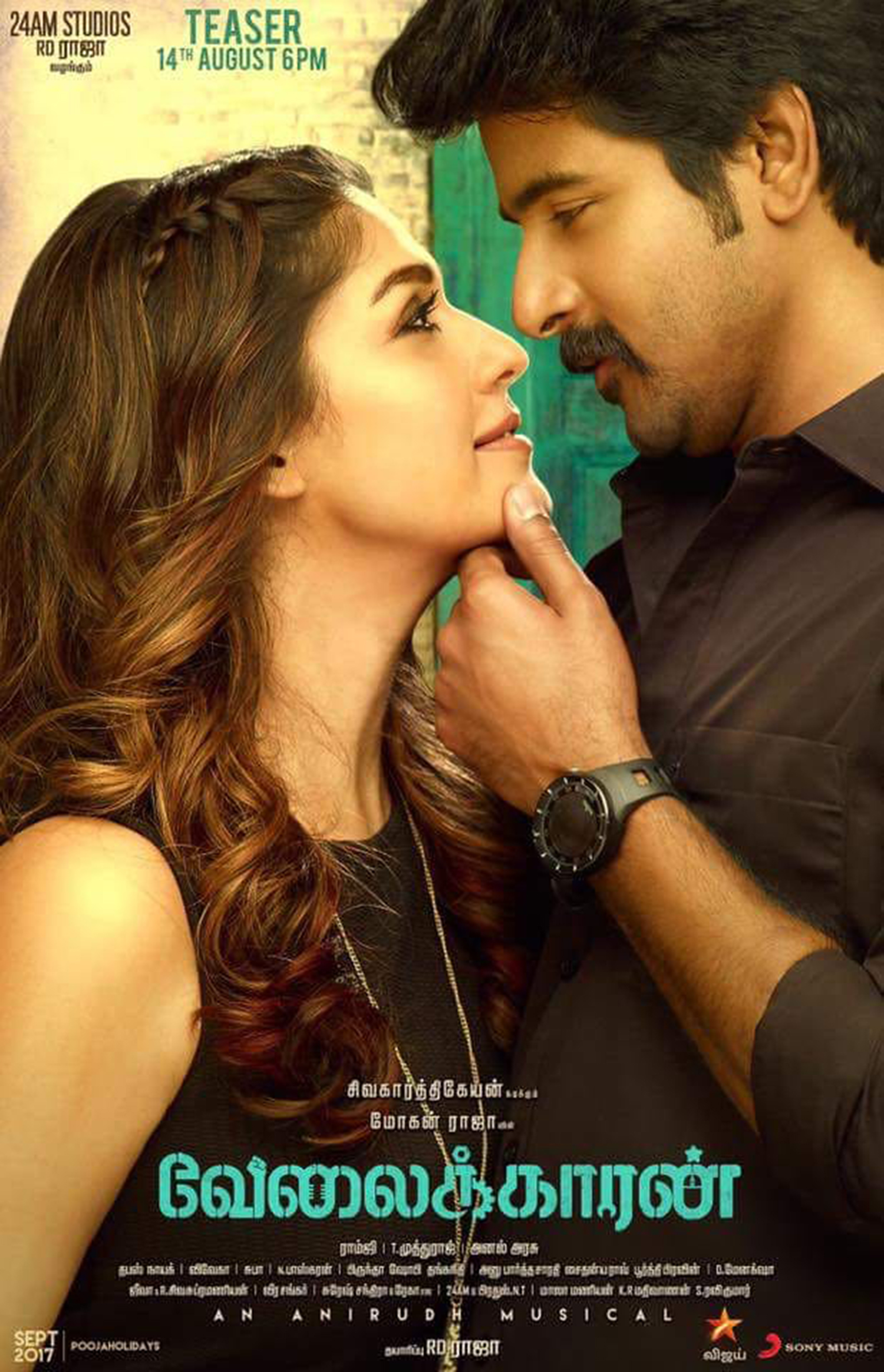 nayanthara, nayanthara new movie, fahadh faasil, fahadh faasil new movie, sivakarthikeyan, sivakarthikeyan new movie, sivakarthikeyan nayanthara, vellaikaran posters, mohan raja, mohan raja new movie,