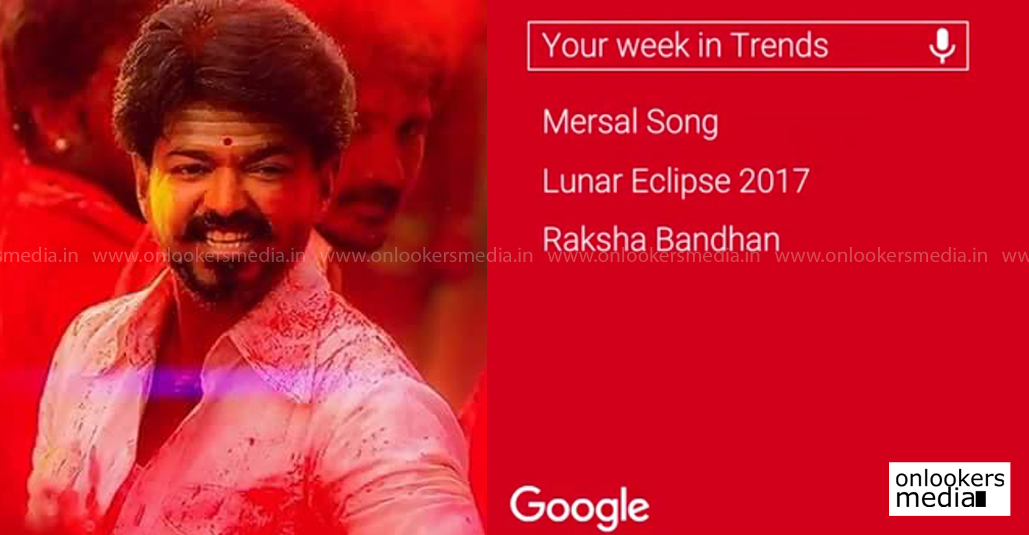 mersal, mersal movie stills, mersal movie songs, vijay, vijay new movie, vijay atlee movie, ar rahman, ar rahman new song, nithya menon, kajal agarwal, samantha ruth prabhu, nithya menon new movie, samantha ruth prabhu new movie, kajal agrawal new movie,atlee new movie,adirindhi aloporan tamizhan single track, mersal song single track, ar rahman new movie, ar rahman mersal,adirindhi aloporan tamizhan trending,