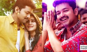 mersal, mersal movie stills, mersal movie songs, mersal movie teaser, vijay, vijay new movie, vijay atlee movie, ar rahman, ar rahman new song, nithya menon, kajal agarwal, samantha ruth prabhu, nithya menon new movie, samantha ruth prabhu new movie, kajal agrawal new movie,atlee new movie,adirindhi,kv vijayendra prasad,mersal new song, lyric video neethane,arsan song lyric video,mersal, mersal movie stills, mersal movie songs, mersal movie teaser, vijay, vijay new movie, vijay atlee movie, ar rahman, ar rahman new song, nithya menon, kajal agarwal, samantha ruth prabhu, nithya menon new movie, samantha ruth prabhu new movie, kajal agrawal new movie,atlee new movie,adirindhi,kv vijayendra prasad,mersal new song, lyric video neethane,arsan song lyric video,