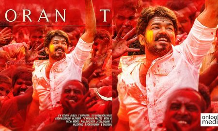 mersal, mersal movie stills, mersal movie songs, vijay, vijay new movie, vijay atlee movie, ar rahman, ar rahman new song, nithya menon, kajal agarwal, samantha ruth prabhu, nithya menon new movie, samantha ruth prabhu new movie, kajal agrawal new movie,atlee new movie,adirindhi,aloporan tamizhan single track, mersal song single track, ar rahman new movie, ar rahman mersal,