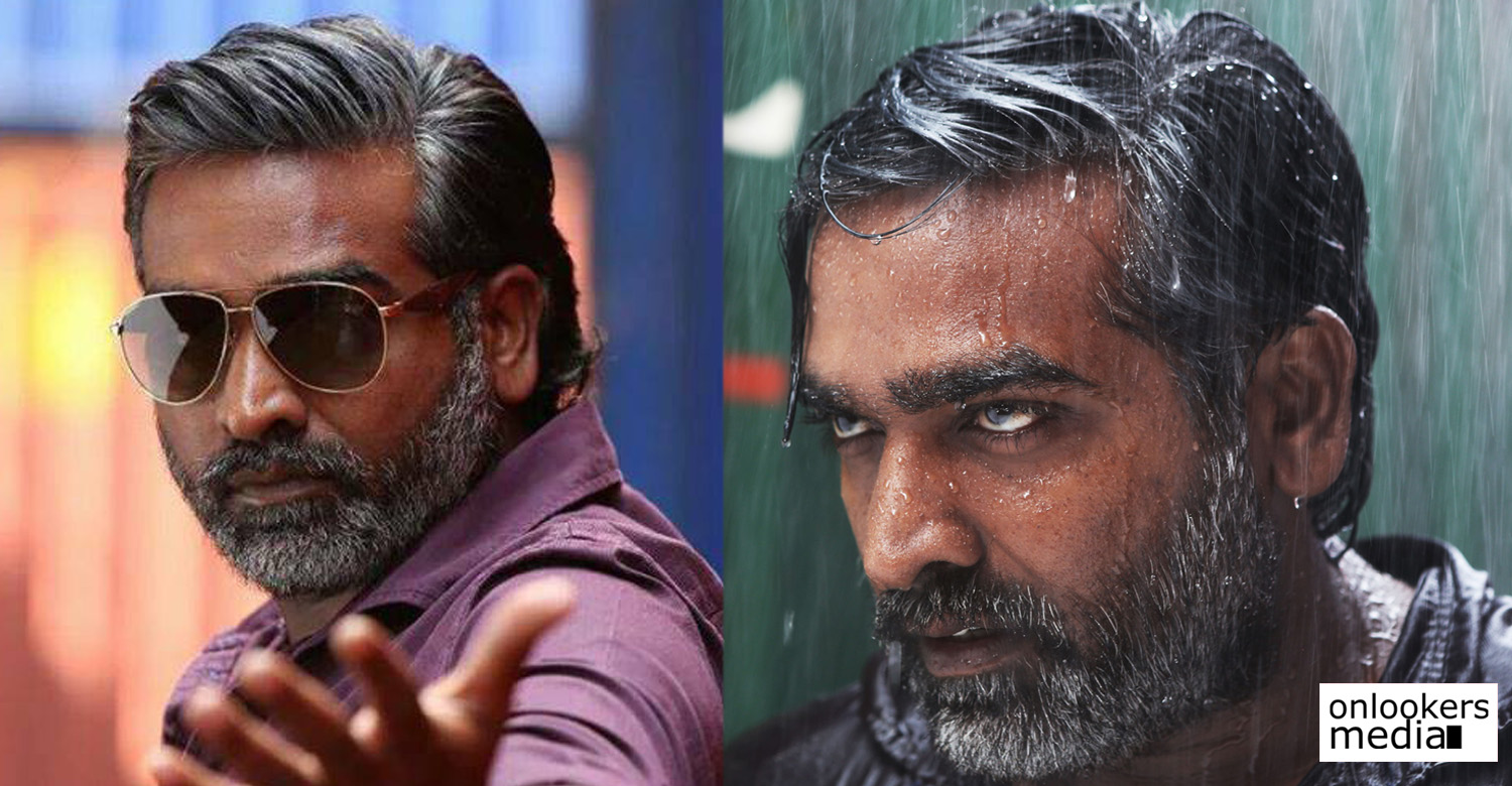 junga, junga movie stills, vijay sethupathy, vijay sethupathy new movie, vikram vedha, madhavan, madhavan vijay sethupathy,SayyeshaaSayyeshaa new movie, vanamagan, Idharkuthane Aasaipattai balakumara, gokul, gokul new movie, gokul vijay sethupathy,