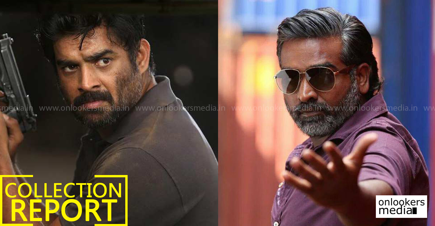 vikram vedha, vijay sethupathy, vijay sethupathy new movie, madhavan, madhavan new movie, vikram vedha gross collection, Gayathri-Pushkar, Gayathri-Pushkar new movie,shradha srinath, shradha srinath new movie, vikram vedha kerala collection,