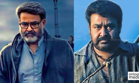 villain, villain new movie, mohanlal, mohanlal new movie, vishal, vishal new movie, hansika motiwani, villain satellite right rate, pulimurugan, pulimurugan satellite rate,b unnikrishnan, b unnikrishnan mohanlal,