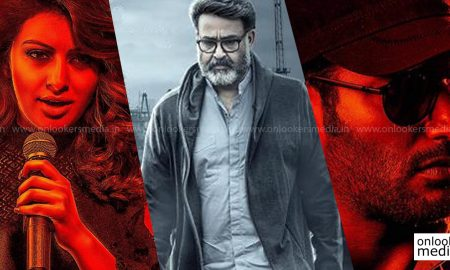 villain, villain new movie, mohanlal, mohanlal new movie, vishal, vishal new movie, hansika motiwani,;