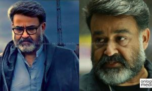 villain, villain new movie, mohanlal, mohanlal new movie, vishal, vishal new movie, hansika motiwani, villain trailer, villain trailer onam,b unnikrishnan , b unnikrishnan new movie,