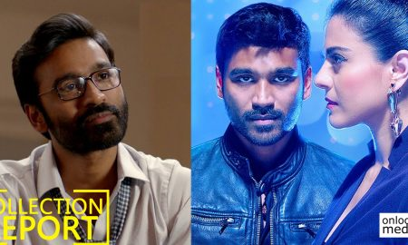 vip2, dhanush, dhanush new movie, kajol, kajol new movie, sameer thahir, amala paul, amala paul new movie,wunderbar films,soundarya rajinikanth,aashirvaad cinemas, mohanlal, vip2 distribution in kerala, antony perumbavoor,vip 2 gross collection,