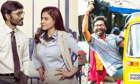 vip2, vip 2 release date, dhanush, dhanush new movie, kajol, kajol new movie, sameer thahir, amala paul, amala paul new movie,wunderbar films,soundarya rajinikanth,
