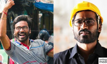 vip2, dhanush, dhanush new movie, kajol, kajol new movie, sameer thahir, amala paul, amala paul new movie,wunderbar films,soundarya rajinikanth,Vellai Illa Pattadhari 3 ,