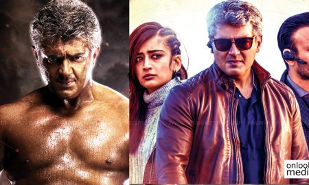 vivegam ,vivegam movie stils, ajith, ajith new movie, akshara haasan, kajal agarwaal, anirvudh,vivegam release,tomichan mulakupadam, vivegam collection, vivegam 100 crore collection,