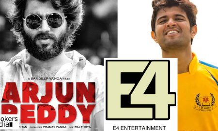 Arjun Reddy, Arjun Reddy tamil remake, cv sarathi, Arjun Reddy remake rights, e4 entertainment