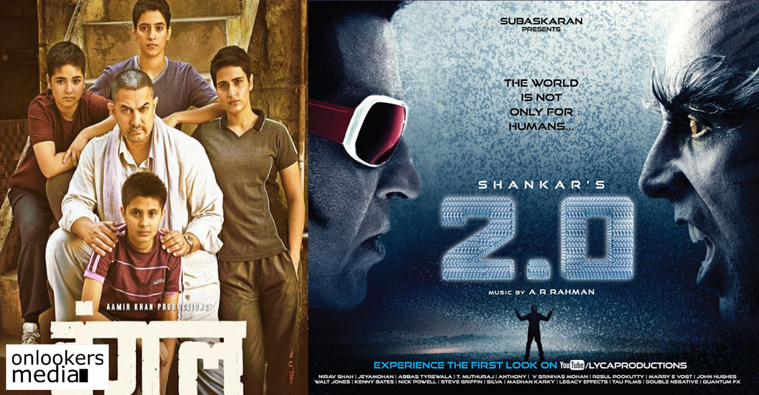 Rajinikanth Akshay Kumar Movie, Rajinikanth's Latest, Rajinikanth 2017 Movies, Rajinikanth Shankar Movie, Rajinikanth Akshay Kumar Shankar Movie, Shankar Movie, Shanker A R Rahman Movie,A R Rahman Latest, Dangal Movie, Aamir Khan Movie, Aamir Khan Latest,Aamir Khan 2017, Kalabhavan Shajon Tamil Movie