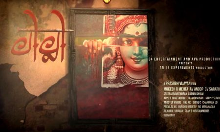lilli malayalam movie, lilli, most viewes motion poster in malayalam, dhanesh anand, samyuktha menon, CV Sarathi, Prasobh Vijayan, Kannan Nayar, Aaryan Menon