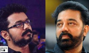 Kamal Haasan, Kamal Haasan Movie,Kamal Haasan Vijay Movie, Vijay Movie,Vijay Atlee Movie,Sakalakala Vallavan Movie,Rajinikanth's Mullum Malarum Movie,Rajinikanth Movie ,Aamir Khan,Shah Rukh Khan, Mersal Movie,Atlee's Latest,AR Murugadoss Latest Movie