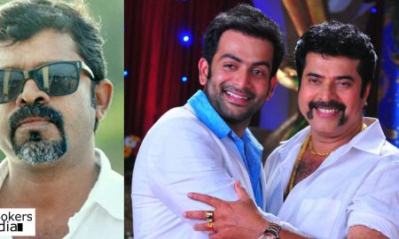 Mammootty Prithviraj Movie, Mammootty New Movie, Prithviraj New Movie, Prithviraj Sachy Movie, Mammootty Sachy Movie, Sachy's New
