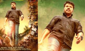 Masterpiece ,mammootty movie stills ,Masterpiece mammootty movie poster ,Masterpiece mammootty movie firstlook poster ,Six stunning action sequences in Masterpiece ,mammootty Masterpiece action stills ,mammootty Masterpiece stunning action stills