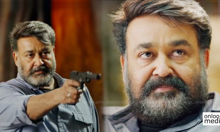 Villain trailer trending , Villain movie ,Villain mohanlal movie trailer trending , trailer Villain , mohanlalB Unnikrishnan movie trailer trend in social meidas ,B Unnikrishnan movie villain , B Unnikrishnan mohanlal movie villan stills , Mohanlal new movie vishal mohanlal movie ,tamil actor vishal villain movie trailer trending , vishal mohanlal movie trending trailer