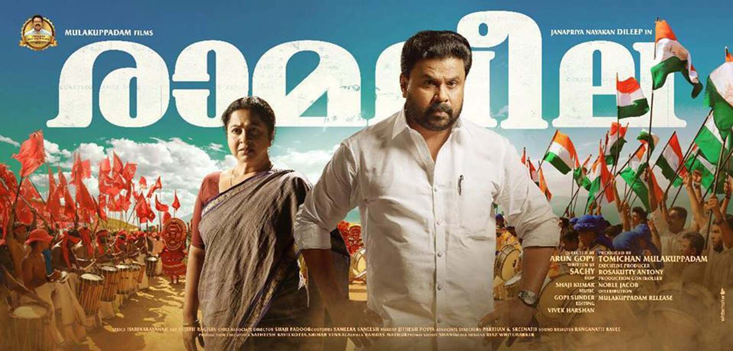 lilli malayalam movie, dhanesh anand, aadhi pranav mohanlal, villain mohanlal, dhanesh anand in lilli,  most awaited malayalam movie,
