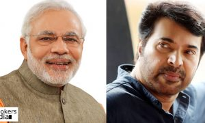 Narendra Modi Latest New's,Mammootty Latest,Mammootty 2017 Movies, Narendra Modi Mammootty News
