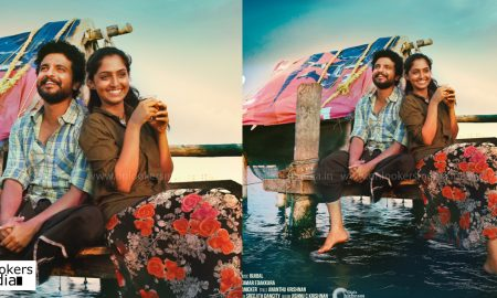 Paippinchuvattile Pranayam ,Paippinchuvattile Pranayam first look poster , Paippinchuvattile Pranayam poster ,Neeraj Madhav Paippinchuvattile Pranayam ,Paippinchuvattile Pranayam Neeraj Madhav s look ,Neeraj Madhav new movie first look ,Neeraj Madhav new movie poster