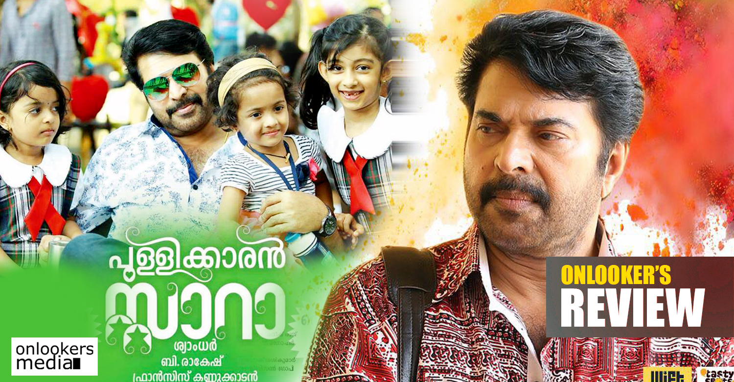 Pullikkaran Staraa Review , Pullikkaran Staraa ,Pullikkaran Staraa movie Review ,mammootty new movie review ,mammootty new movie Pullikkaran Staraa Review ,mammootty shyam dhar movie reviwe