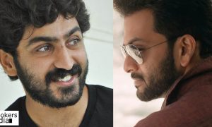 prithviraj latest news, rahul madhav latest news, rahul madhav about prithviraj, prithviraj new movie, adam joan latest news