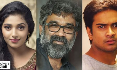Ranjith New Movie, Anu Sithara Latest Movie, Niranj Latest Movie